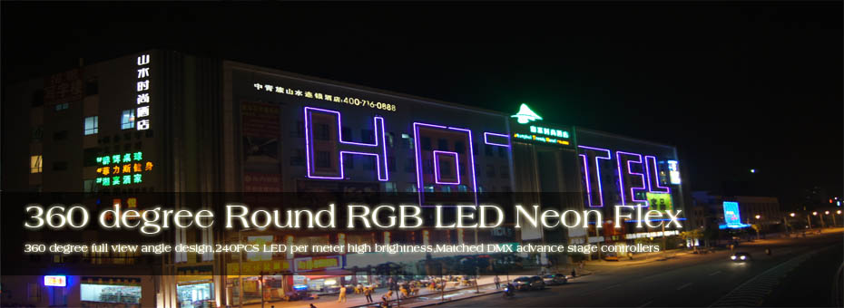 360 Round RGB LED Neon Flex